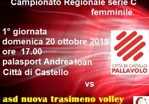 serie C femminile - campionato regionale 1° giornata