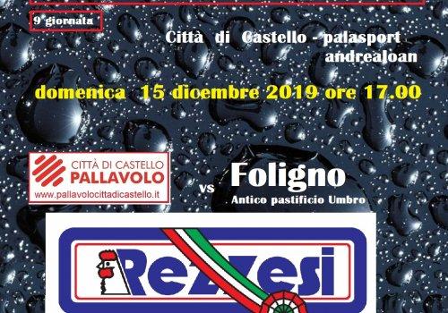 serie C femminile - CITTA DI CASTELLO-FOLIGNO